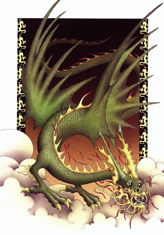Fantasy image of dragon in clouds, ornate frame