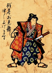 Portrait of samurai