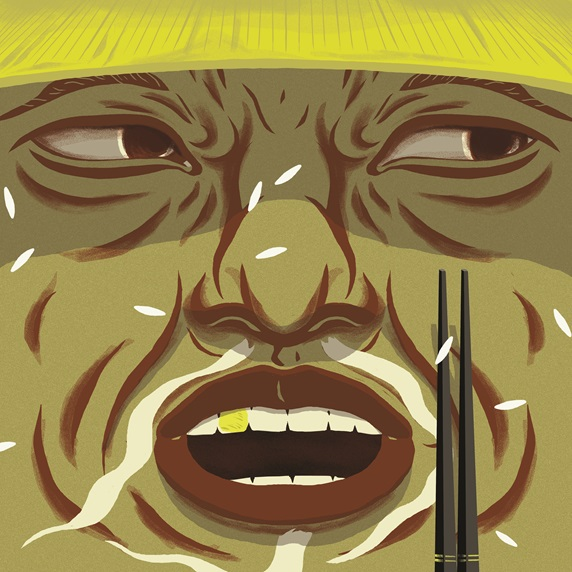 Man's face with chopsticks and white rice in foreground